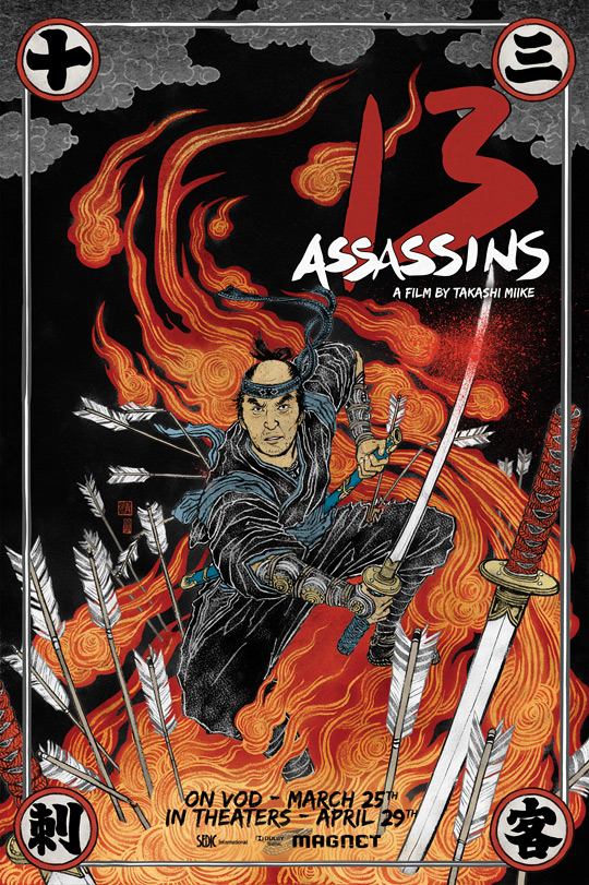 13assassins poster.jpg