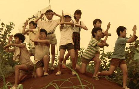 20th century boys 2.jpg