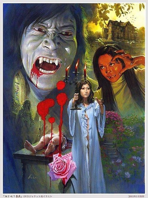 Evil of Dracula 1.jpg