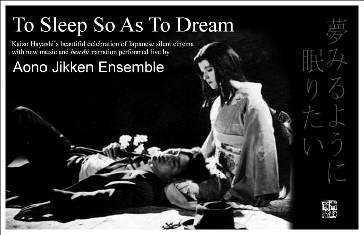 To Sleep.jpg