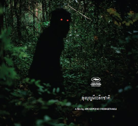 Uncle-Boonmee-poster.jpg