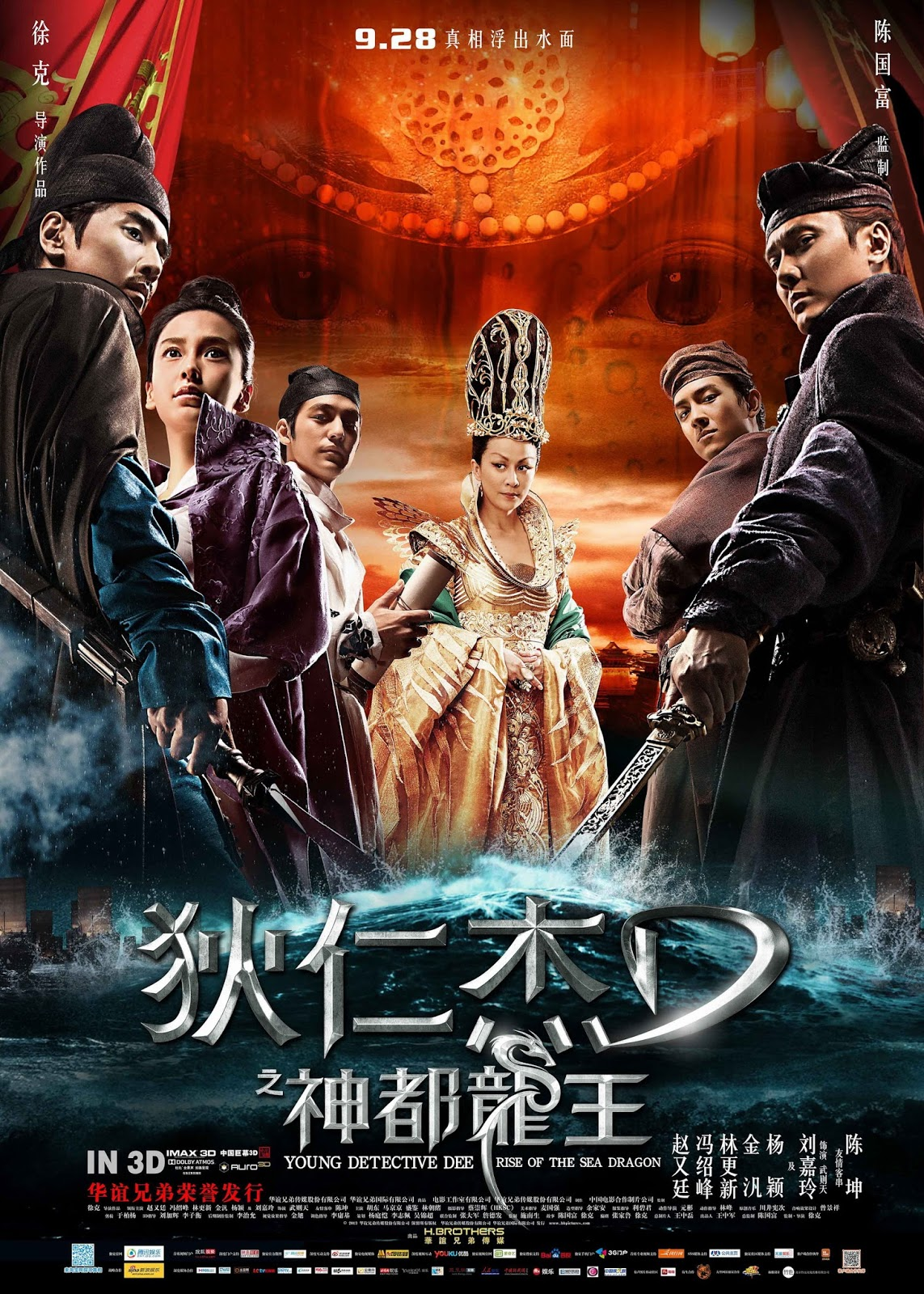 Young-Detective-Dee-Rise-of-the-Sea-Dragon-poster.jpg