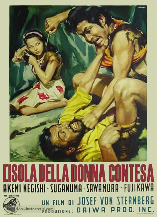 anatahan italian poster.jpg