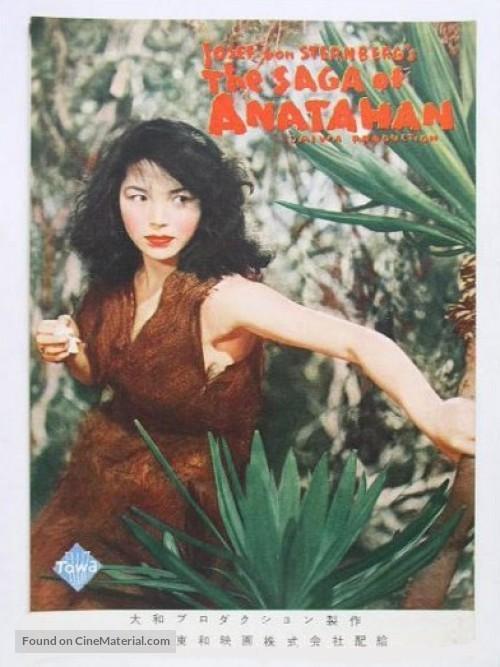 anatahan poster 1.jpg