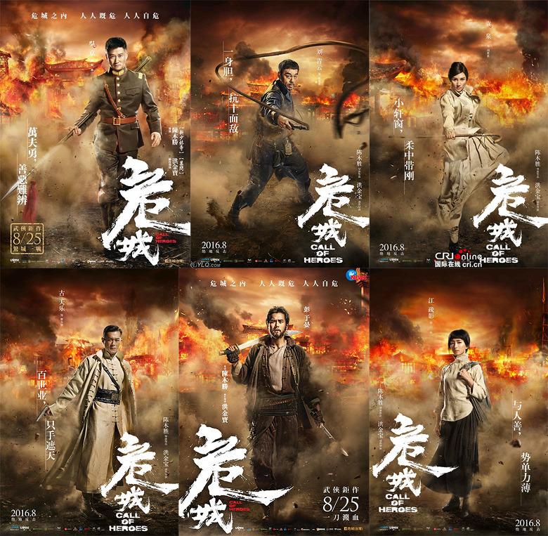 call of heroes posters.jpg