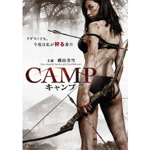 camp poster.jpg