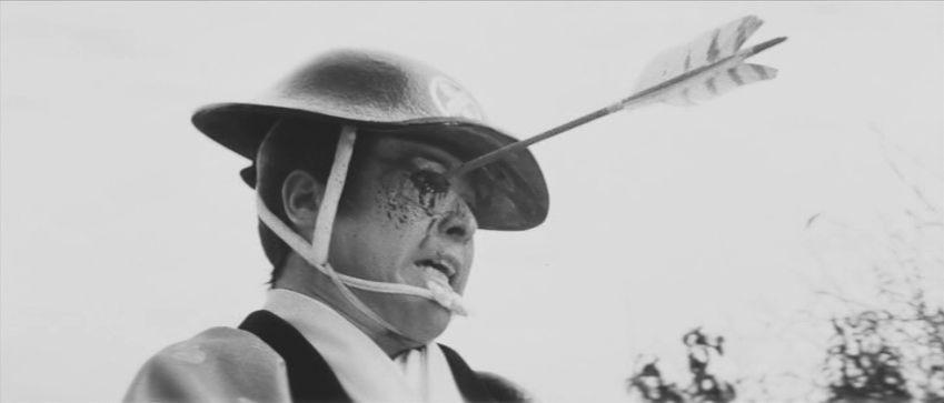 eleven samurai 1.jpg