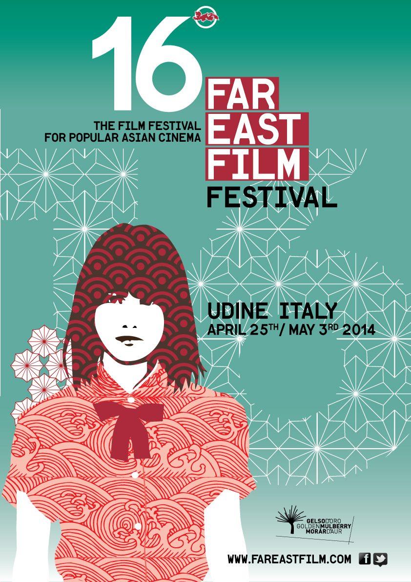 far-east-film-festival-2014.jpg