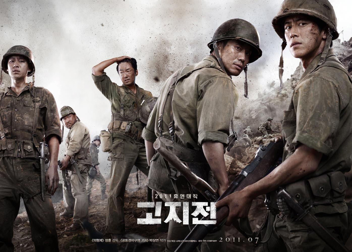 front line poster.jpg