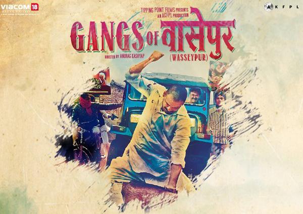 gangs of wasseypur.jpg