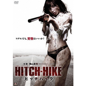 hitch-hike poster.jpg