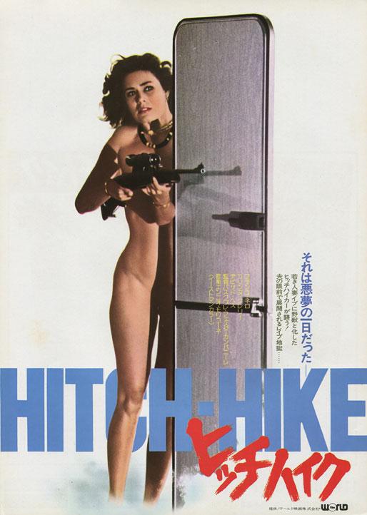 hitchhike 2.jpg