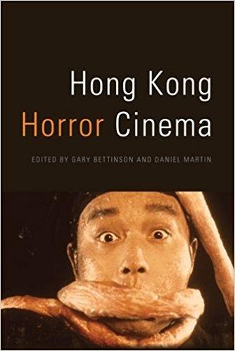hong kong horror cinema.jpg