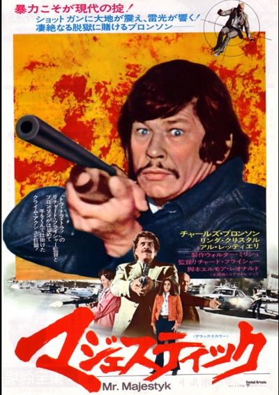 mr majestyk japanese poster.jpg