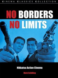 no borders no limits.jpg