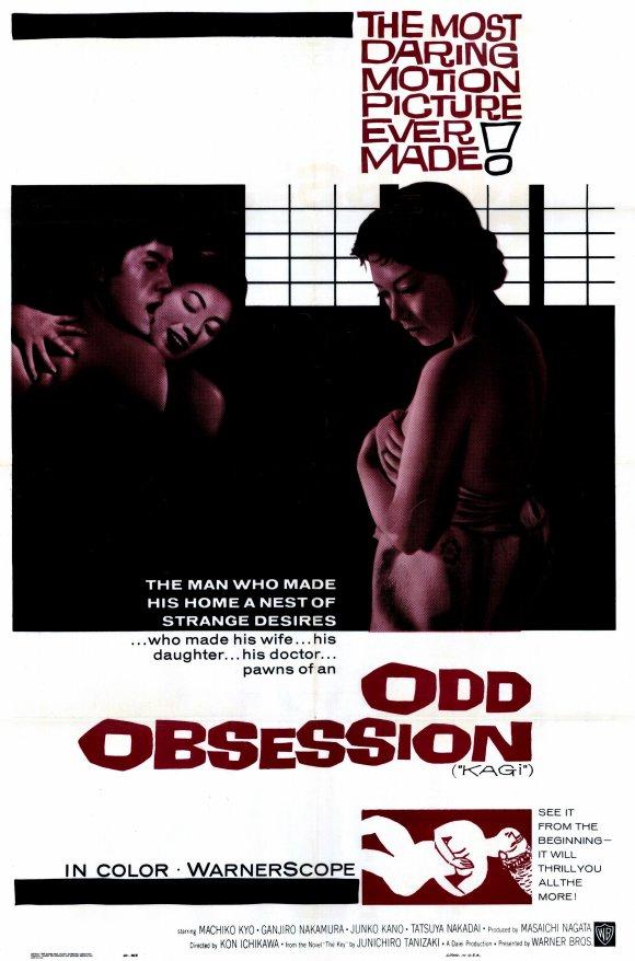 odd obession poster.jpg