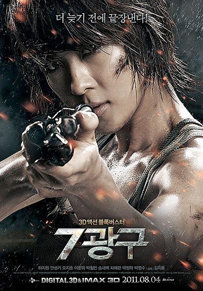 sector7 poster 2.jpg
