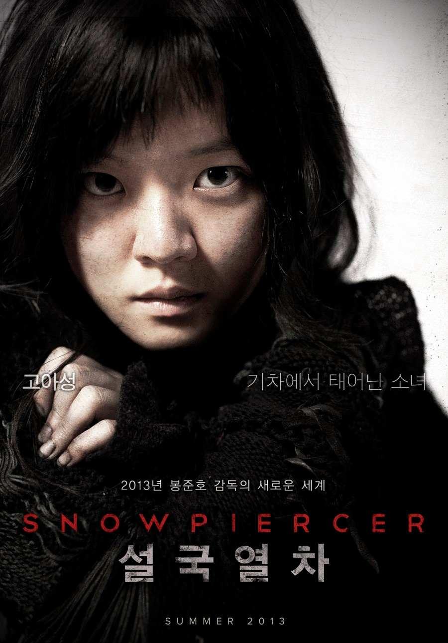 snowpiercer 2.jpg