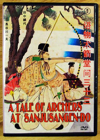 tale of archers.jpg
