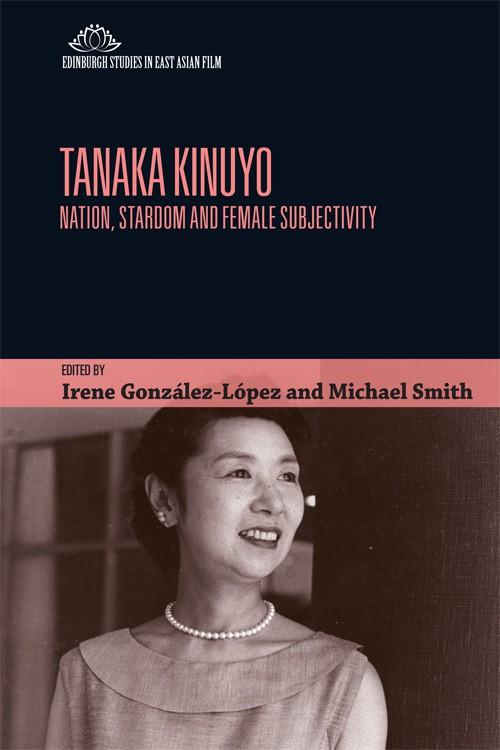tanaka kinuyo book cover.jpg