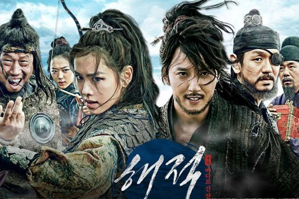 the-pirates korean poster.jpg