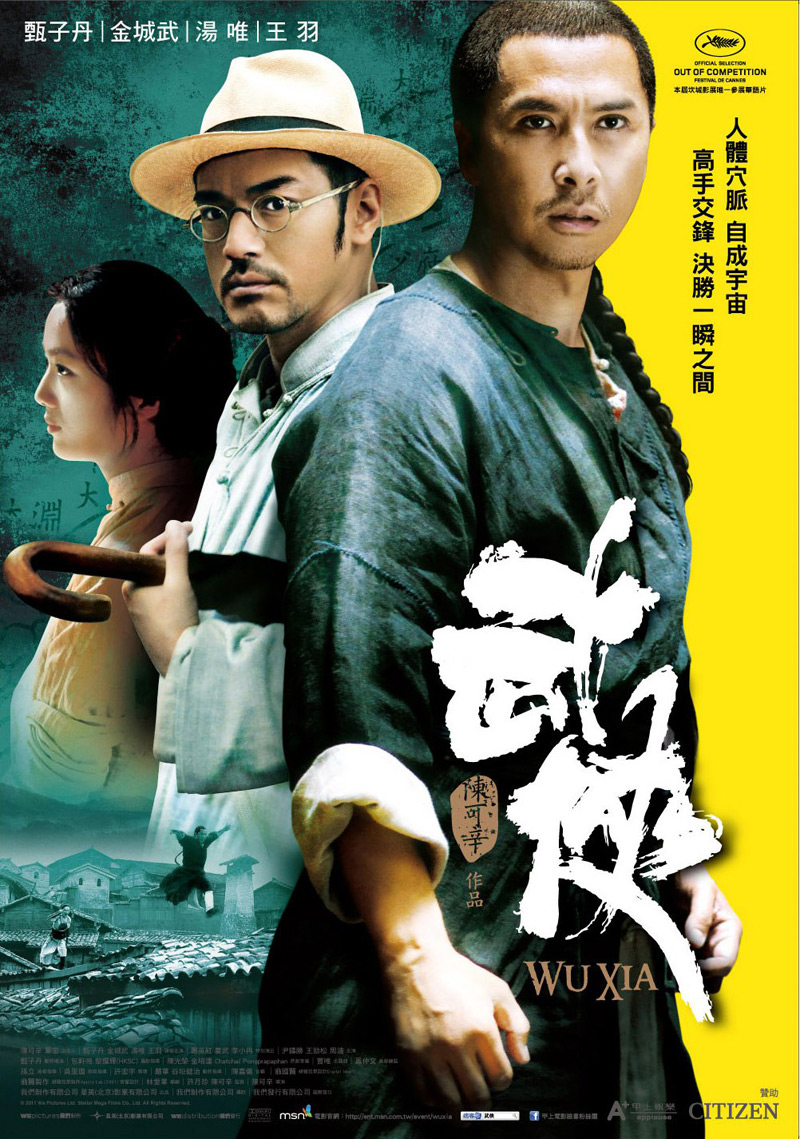 wuxia poster.jpg