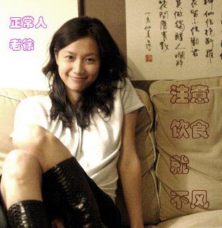 xu_jing_lei4.jpg
